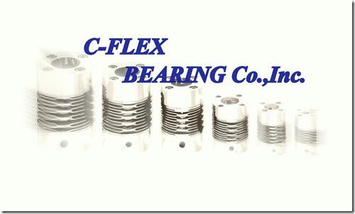 6horizontal metal coupling